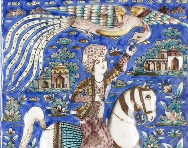 Detail of Persian tile
